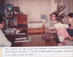 office-photo16.JPG