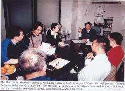 office-photo6.JPG